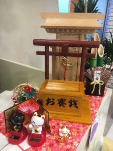 野芥店美神社